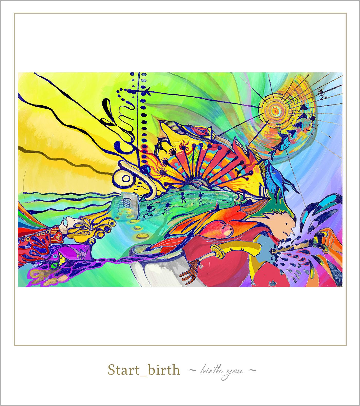 Start_birth